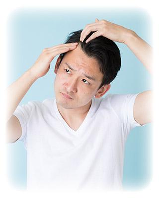 このような薄毛や髪の毛のお悩みはありませんか?